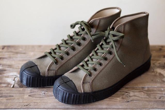 FERN Sneaker Army Model HC, Dark Olive-1