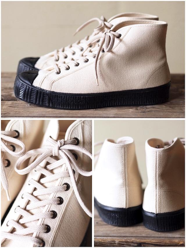 FERN Sneaker Army Model HC, Off White-2