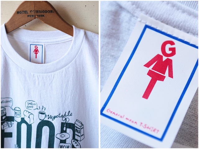 GMT Printed T-Shirt FOOD, White-3