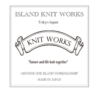 ISLAND KNIT WORKS (アイランドニットワークス)-LOGO