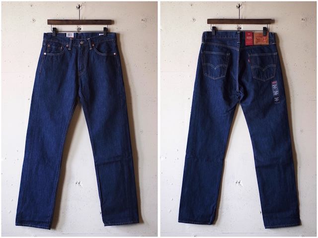 Levi's (リーバイス) 505 Rinse White Oak Denim Made in USA-4