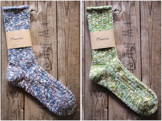 Mauna Kea Multicolor Slub Nep SOX Long-3