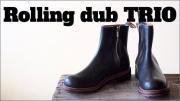 Rolling dub TRIO CASPER Top-7