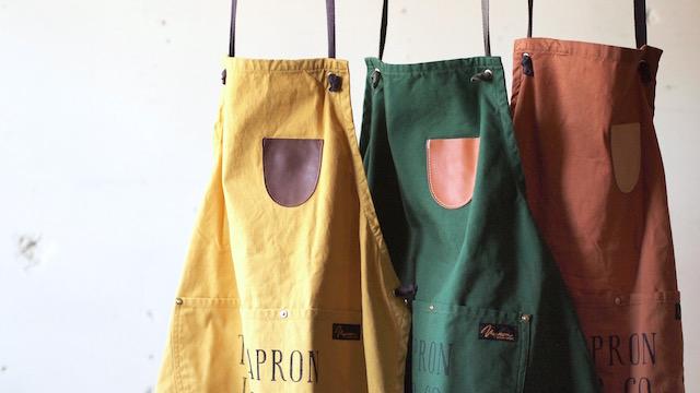 Napron Lamber Bib Apron (NP-AP01)-2