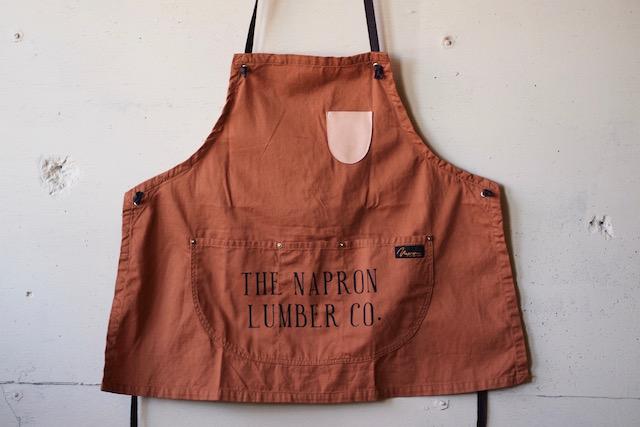 Napron Lamber Bib Apron (NP-AP01)-7