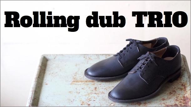 Rolling dub TRIO Master Piece Oiled Black(Guidi)-Top