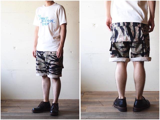 TCB jeans Crawling Shorts Tiger Camo-8