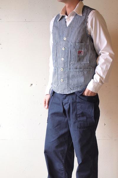TCBjeans Engineer Vest, Hickory-Main2