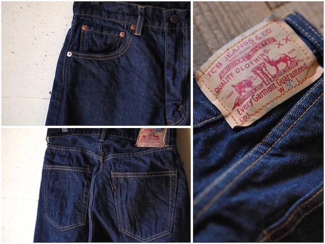 TCBjeans Pre-Shrunk Jeans, type 505-5