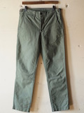 WORKERS MIL Trousers Slim Fit Reversed Sateen OD-Link