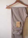 Workers Officer Trousers Slim Tapered, Chino Khaki2-Link