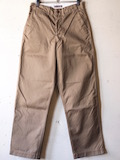 Workers Officer Trousers Vintage Fit Type2 USMC Khaki-Link
