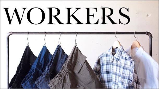 WORKERS UNCLE JOHN TOP-50